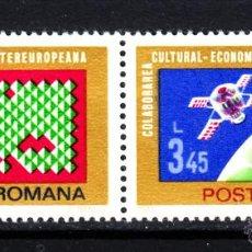 Sellos: RUMANIA 2836/37** - AÑO 1974 - COLABORACION CULTURAL Y ECONOMICA EUROPEA. Lote 49870490