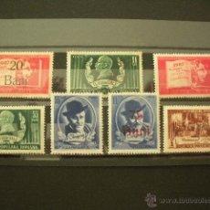 Sellos: BELGICA 1952 IVERT 1202/8 * CENTENARIO DEL NACIMIENTO DEL DRAMATURGO CARAGIALE. Lote 50001218