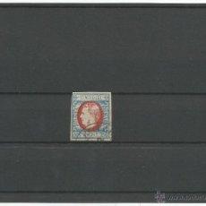 Sellos: 1869 - EFIGIE PRINCIPE CARLOS - RUMANIA. Lote 50092917