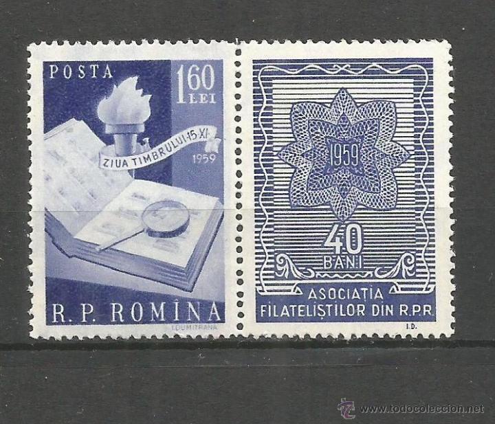 RUMANIA DIA DEL SELLO YVERT NUM. 1662 ** SERIE COMPLETA SIN FIJASELLOS (Sellos - Extranjero - Europa - Rumanía)