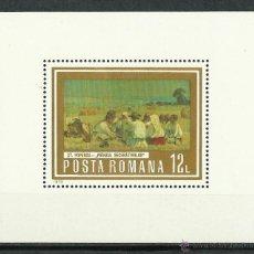 Sellos: RUMANIA - 1973 - SCOTT 2449** MNH. Lote 50474288
