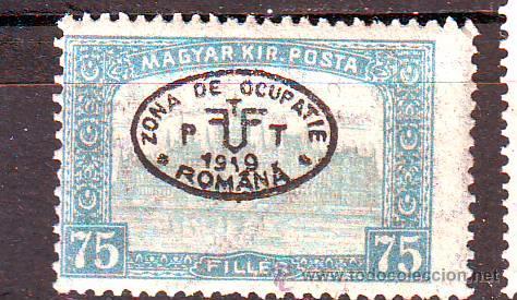 HUNGRIA.AÑO 1919.SOBRECARGADO.VALOR NUEVO SIN FIJASELLOS. (Sellos - Extranjero - Europa - Rumanía)