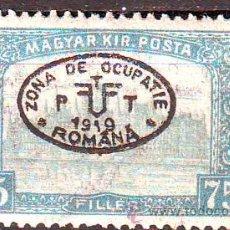 Sellos: HUNGRIA.AÑO 1919.SOBRECARGADO.VALOR NUEVO SIN FIJASELLOS.. Lote 195268403
