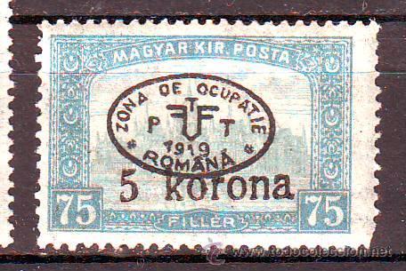 HUNGRIA.AÑO 1919.SOBRECARGADO 5 KORONA.VALOR NUEVO SIN FIJASELLOS. (Sellos - Extranjero - Europa - Rumanía)