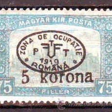 Sellos: HUNGRIA.AÑO 1919.SOBRECARGADO 5 KORONA.VALOR NUEVO SIN FIJASELLOS.. Lote 195268420