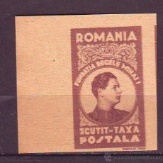 Sellos: RUMANIA.TASAS.ANTIGUO VALOR SIN DENTAR.NO CATALOGADO.. Lote 195268391