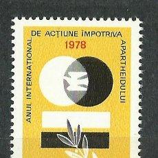 Sellos: RUMANIA - 1978 - SCOTT 2796** MNH. Lote 222563890