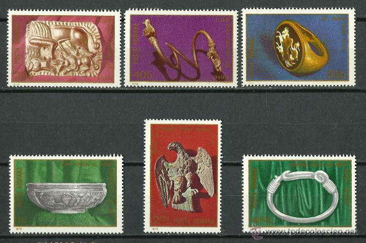RUMANIA - 1978 - SCOTT 2797/2802** MNH (Sellos - Extranjero - Europa - Rumanía)