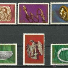 Timbres: RUMANIA - 1978 - SCOTT 2797/2802** MNH. Lote 50523254