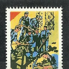 Sellos: RUMANIA - 1982 - SCOTT 3058** MNH. Lote 50523319