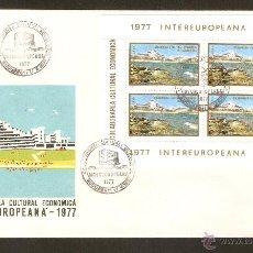 Sellos: RUMANÍA. 1977. COLABORACIÓN CULTURAL ECONÓMICA. HB. 3034. Lote 50558890