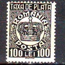 Sellos: RUMANIA.AÑO 1947.TASAS.YVERT NR.101.NUEVO SIN FIJASELLOS.. Lote 178882445
