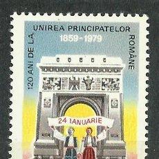 Sellos: RUMANIA - 1979 - SCOTT 2847** MNH. Lote 50729906