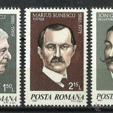 Sellos: RUMANIA - 1981 - SCOTT 2985/2987** MNH. Lote 246277080