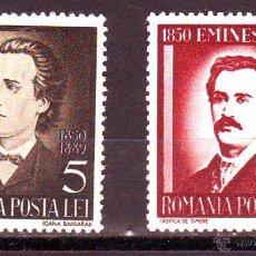 Sellos: RUMANIA.AÑO 1939.LITERATURA.POETA MIHAI EMINESCU.YVERT NR.568-569.SERIE NUEVA SIN FIJASELLOS.. Lote 178882600