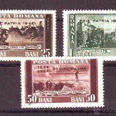 Sellos: RUMANIA.AÑO 1939.CARLOS I.CASTILLOS.SOBRECARGADOS.3 VALORES NUEVOS SIN FIJASELLOS.. Lote 178875115