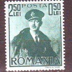 Sellos: RUMANIA.AÑO 1940.REY CHARLES II.YVERT NR.612.VALOR NUEVO SIN FIJASELLOS.. Lote 175504870
