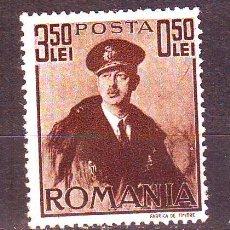 Sellos: RUMANIA.AÑO 1940.REY CHARLES II.YVERT NR.614.VALOR NUEVO SIN FIJASELLOS.. Lote 178885320