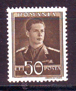 RUMANIA.AÑO 1940-42.REY MICHEL I.YVERT NR.632.VALOR NUEVO SIN FIJASELLOS. (Sellos - Extranjero - Europa - Rumanía)