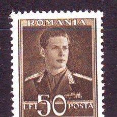 Sellos: RUMANIA.AÑO 1940-42.REY MICHEL I.YVERT NR.632.VALOR NUEVO SIN FIJASELLOS.. Lote 209587985