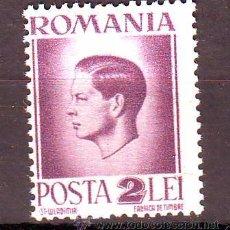 Stamps - RUMANIA.AÑO 1945-46.REY MICHEL.YVERT NR.787.VALOR NUEVO SIN FIJASELLOS. - 50652277