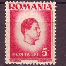 Stamps - RUMANIA.AÑO 1945-46.REY MICHEL.YVERT NR.790.VALOR NUEVO SIN FIJASELLOS. - 50652324