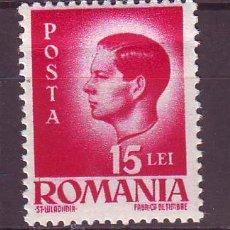 Stamps - RUMANIA.AÑO 1945-46.REY MICHEL.YVERT NR.793.VALOR NUEVO SIN FIJASELLOS. - 119105188