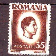 Sellos: RUMANIA.AÑO 1945-46.REY MICHEL.YVERT NR.797.VALOR NUEVO. Lote 175505168