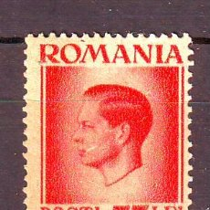 Stamps - RUMANIA.AÑO 1945-46.REY MICHEL.YVERT NR.800.VALOR NUEVO SIN FIJASELLOS. - 50652491