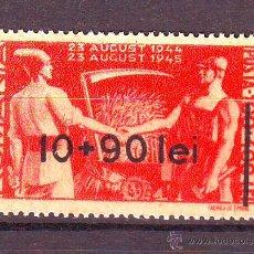 Sellos: RUMANIA.AÑO 1946.ANIV.LIBERACION.SOBRECARGADO.YVERT NR.886.VALOR NUEVO SIN FIJASELLOS. Lote 171994800