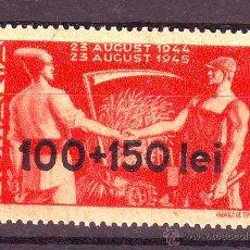Sellos: RUMANIA.AÑO 1946.ANIV.LIBERACION.SOBRECARGADO.YVERT NR.892.VALOR NUEVO SIN FIJASELLOS. Lote 171995135