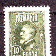 Sellos: RUMANIA.AÑO 1926.REY FERDINAND I.YVERT NR.309.VALOR NUEVO SIN FIJASELLOS.. Lote 50781677
