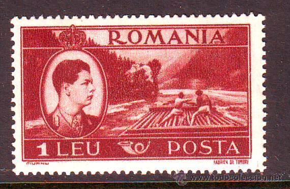 RUMANIA.AÑO 1947.REY MICHEL.YVERT NR.977.VALOR NUEVO SIN FIJASELLOS. (Sellos - Extranjero - Europa - Rumanía)