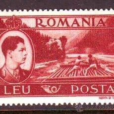 Sellos: RUMANIA.AÑO 1947.REY MICHEL.YVERT NR.977.VALOR NUEVO SIN FIJASELLOS.. Lote 209588460