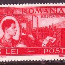 Sellos: RUMANIA.AÑO 1947.REY MICHEL.YVERT NR.979.VALOR NUEVO SIN FIJASELLOS.. Lote 209588165