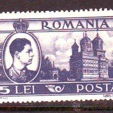 Sellos: RUMANIA.AÑO 1947.REY MICHEL.YVERT NR.980.VALOR NUEVO SIN FIJASELLOS.. Lote 209588141