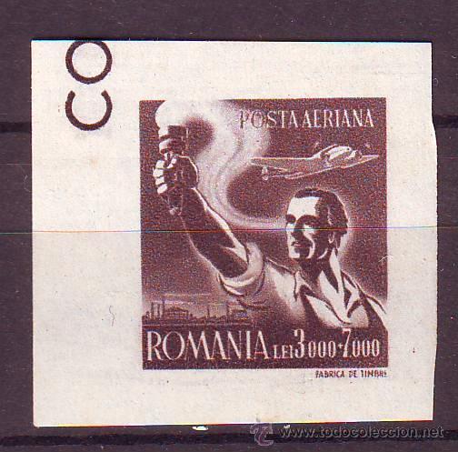 RUMANIA.AÑO 1947.AVIACION.AVIONES.SIN DENTAR.YVERT AEREO NR.38A.VALOR NUEVO SIN FIJASELLOS. (Sellos - Extranjero - Europa - Rumanía)