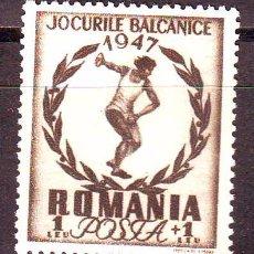 Sellos: RUMANIA.AÑO 1947.DEPORTES.JUEGOS BALCANICOS.YVERT NR.999.VALOR NUEVO SIN FIJASELLOS.. Lote 50796072