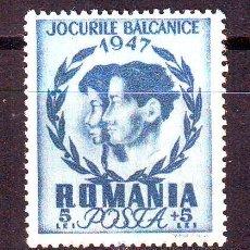 Sellos: RUMANIA.AÑO 1947.DEPORTES.JUEGOS BALCANICOS.YVERT NR.1001.VALOR NUEVO SIN FIJASELLOS.. Lote 50796094