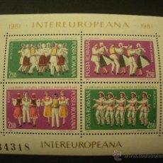 Sellos: RUMANIA 1981 HB IVERT 148/9 *** FOLKLORE - BAILES TRADICIONALES. Lote 50867901