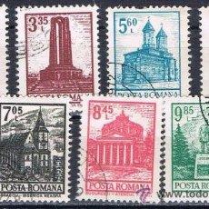 Sellos: RUMANIA - LOTE 7 SELLOS - VARIOS (USADO) LOTE 11. Lote 50918594