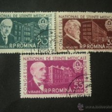 Sellos: RUMANIA 1957 IVERT 1505/7 CONGRESO NACIONAL DE MEDICINA - PERSONAJES. Lote 51063818