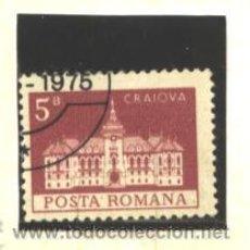 Sellos: RUMANIA 1972 - YVERT NRO. 2757 - USADO. Lote 52461749