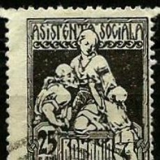 Stamps - RUMANIA 1921- YV 0301A - 52767835