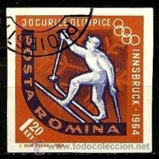 Sellos: RUMANIA 1963- YV 1991 (SIN DENTAR). Lote 52769900