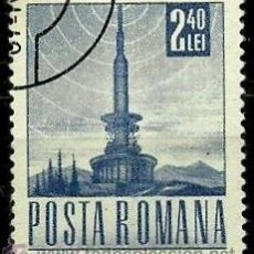 Stamps - RUMANIA 1967- YV 2361 - 52803870