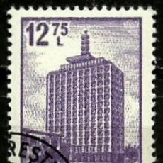 Sellos: RUMANIA 1973- YV 2791. Lote 52806028