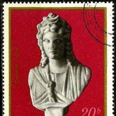 Sellos: RUMANIA 1974- YV 2869. Lote 52806086