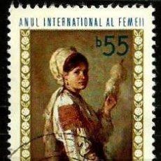 Sellos: RUMANIA 1975- YV 2894. Lote 52806102