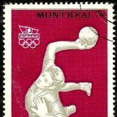 Sellos: RUMANIA 1976- YV 2966. Lote 52806119